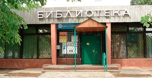 английский на Семеновской